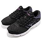 Mizuno 慢跑鞋 EZRun 運動 女鞋