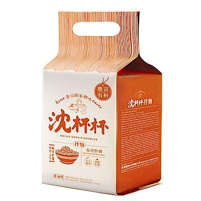 新東陽 沈杯杯拌麵-眷村酢醬(140g*3入)