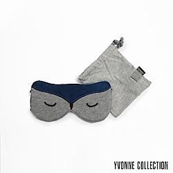 Yvonne Collection 貓頭鷹眼罩-暗灰
