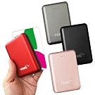 HANG 13000 魔法小卡超迷你 鋰聚合物行動電源 2.1A雙USB輸出