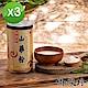 御復珍 特級山藥粉3罐組 (無糖 600g/罐) product thumbnail 1