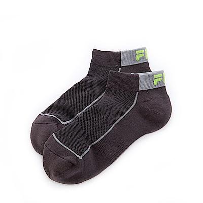 FILA功能變化棉質踝襪-深灰 SCS-5005-RG