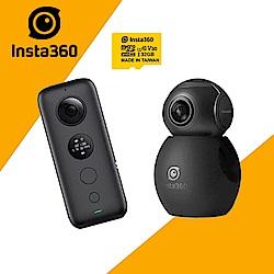 Insta360 ONE X 全景相機 (公司貨) 送32G/101MBs卡+AIR全景相機