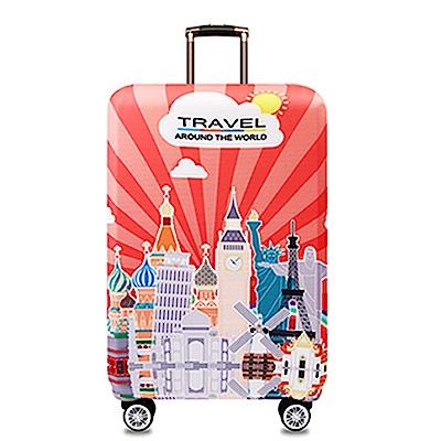 飛租不可 高彈性加厚行李箱保護套《世界之都》