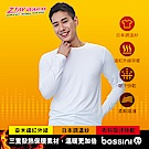 bossini男裝-遠紅外線調溫衣(保暖)01白