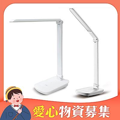愛心助學LED檯燈 太星電工UTA218W【受贈對象:台灣世界展望會】(您不會收到商品)(公益)