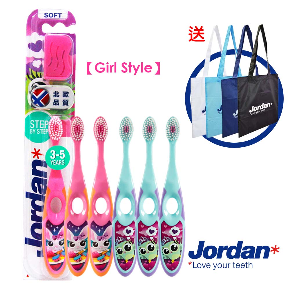 Jordan兒童牙刷6入組(3-5歲)