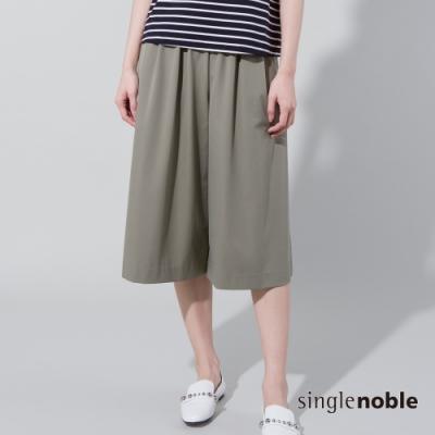 獨身貴族 率性定義打褶七分寬褲(2色)