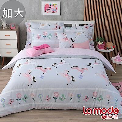 La Mode寢飾 星幻木馬100%精梳棉兩用被床包組(加大)