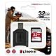 金士頓 MLPR2 SDXC 300MB UHS-II 32G CANVAS React Plus Kit 記憶卡+讀卡機 MLPR2/32GB product thumbnail 1
