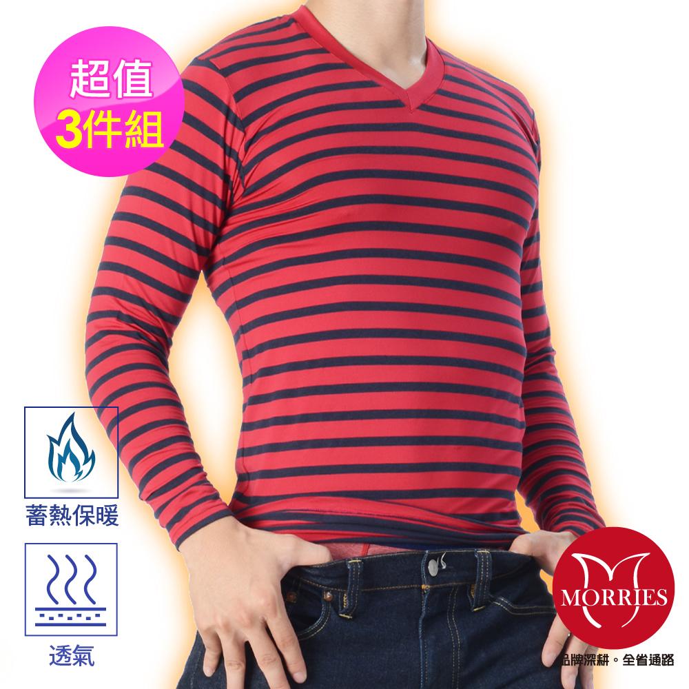MORRIES-男v領紅外線熱能發熱衣 台灣製-3件組MR787