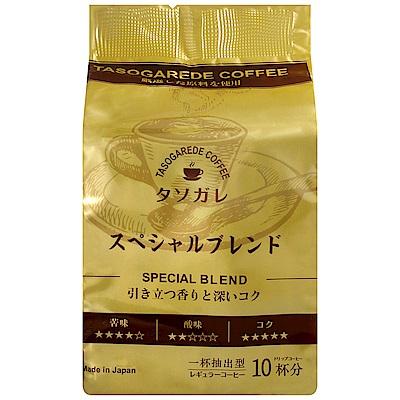 隅田川 庭園咖啡-特級(金)(80g)