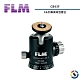 FLM孚勒姆 CB-43F F系列專業球型雲台 product thumbnail 1