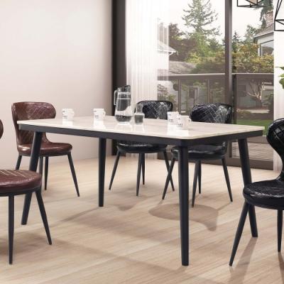 H&D 弗格斯5尺石面餐桌