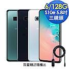 Samsung Galaxy S10e(6G/128G)5.8吋三鏡頭智慧型手機