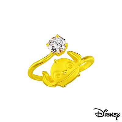 Disney迪士尼系列金飾 黃金戒指-耀眼史迪奇款