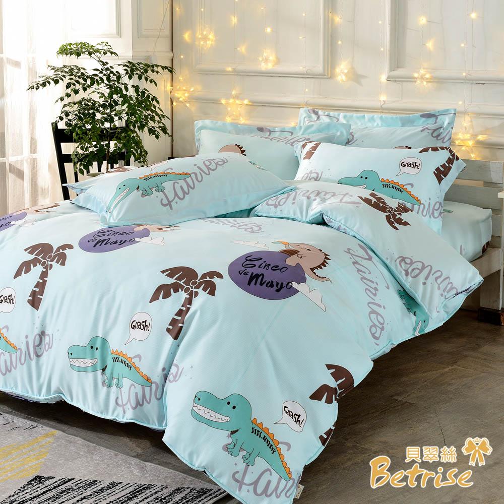 Betrise快樂叢林  特大環保印染抗菌天絲三件式枕套床包組