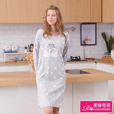 睡衣 愛天鵝 針織長袖連身睡衣(R95213兩色可選) 蕾妮塔塔