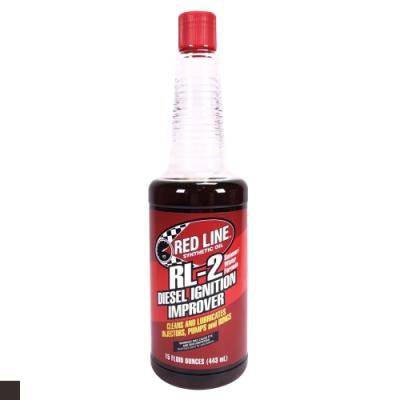 RED LINE RL-2 柴油精 添加劑 噴油嘴清潔劑  443ml