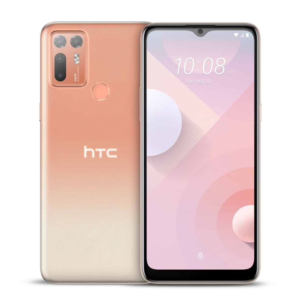 HTC Desire 20+ (6G/128G) 6.5吋美顏智慧機 product image 1