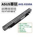 ASUS X550 X552 X450 X452 A41-X550A 電池 4芯