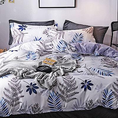 Goelia  加大 親膚棉感活性印染涼被床包組-葉葉私語