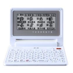 無敵 CD-123 電腦辭典 / 翻譯機