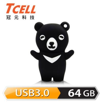 TCELL冠元 USB3.0 64GB 黑熊深V時 造型隨身碟 (Home保育系列)