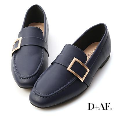 D+AF 品味生活.金屬大方釦平底樂福鞋*藍