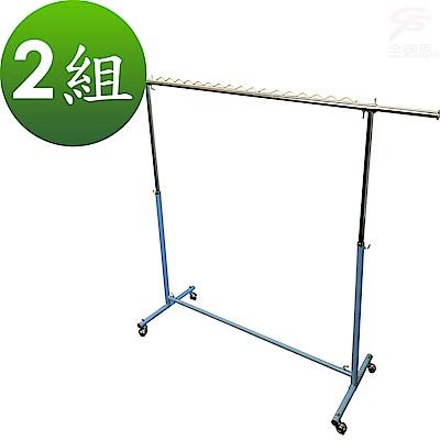 金德恩 台灣製造 2組單桿波浪掛勾鐵管曬衣架/附滾輪