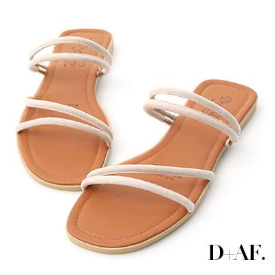 D+AF 輕快涼夏.二穿法細帶平底涼拖鞋*米