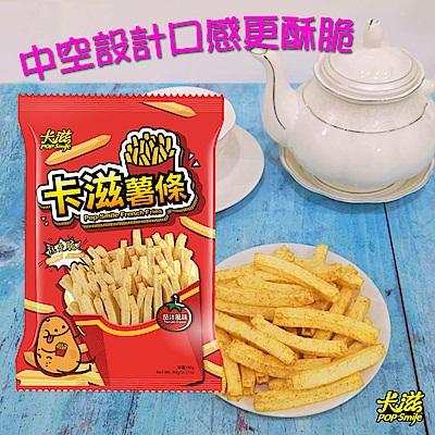 卡滋-鮮脆薯條-茄汁風味-90g