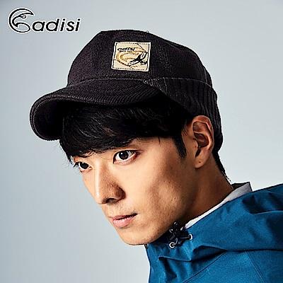 ADISI 保暖軍帽AS16168(II) (F) 黑色