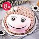 預購-樂活e棧-生日快樂蛋糕-幸福微笑媽咪蛋糕(8吋/顆,共1顆) product thumbnail 1