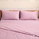 BUTTERFLY-SGS專業級認證抗菌高透氣防水保潔墊枕頭套-紫色-單件
