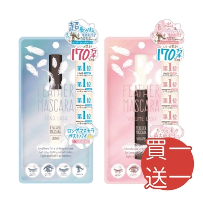 (2入組)CALYPSO 濃密美睫睫毛膏/纖長美睫睫毛膏9g