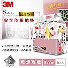 3M 安全防撞地墊-乾燥玫瑰(32CM) 6片裝