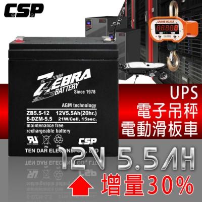 【ZEBRA】ZB5.5-12(12V5.5Ah)鉛酸電池/同NP4-12加強版增量30%