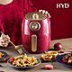HYD 絕美經典氣炸鍋 D-552(紅) product thumbnail 2