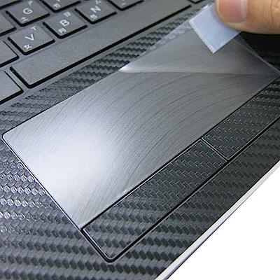 EZstick HP 14 bs103TX 專用 TOUCH PAD 觸控版 保護貼