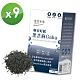 【達摩本草】晚安好眠黑芝麻Gaba x9盒 (幫助入睡、深層調節體質) 60顆/盒 product thumbnail 1