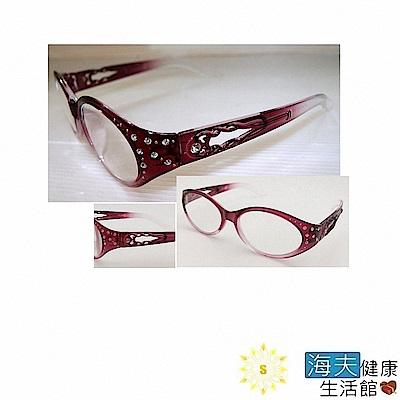 向日葵眼鏡矯正鏡片(未滅菌) 海夫健康生活館 漸層雕刻花紋 老花眼鏡 #701