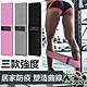 GoPeaks 運動健身瑜珈彈力編織帶/拉力帶/阻力帶 3入套組 product thumbnail 1