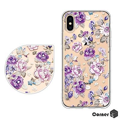 Corner4 iPhone XS Max 6.5吋奧地利彩鑽防摔手機殼-紫薔薇