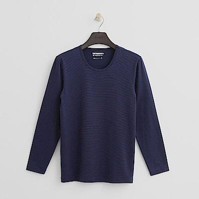 Hang Ten - 男裝 - ThermoContro系列-舒適保暖圓領上衣-藍