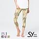 【SKY YARD 天空花園】熱銷-輕度機能緊身運動褲-七分褲-鮮綠熱帶葉 product thumbnail 1