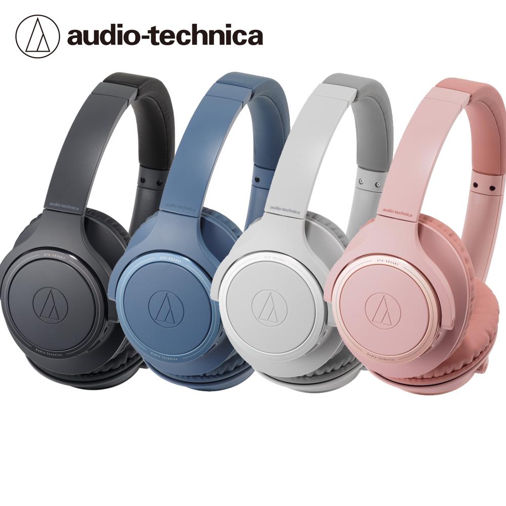 鐵三角 ATH-SR30BT 無線耳罩式耳機
