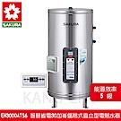 (無卡分期-12期)櫻花牌 EH3000ATS6 智慧省電30加崙儲熱式直立型電熱水器