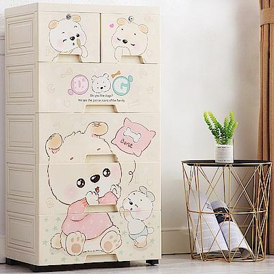 【Mr.box】大面寬-五層抽屜式附輪收納櫃(可愛狗狗)