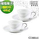 CORELLE康寧 璀璨星河4件式咖啡杯組(404)